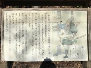如意輪寺の説明