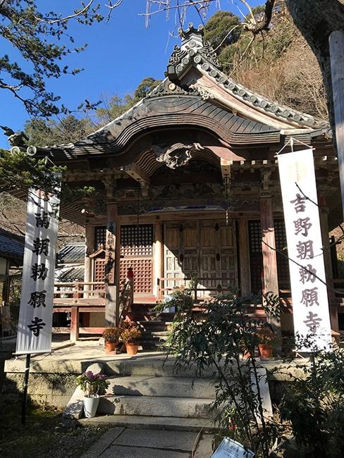 後醍醐天皇勅願寺